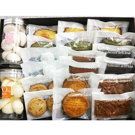 【ふるさと納税】焼き菓子セット【1049352】