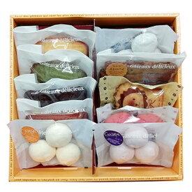 【ふるさと納税】焼き菓子10個Aセット【1061480】