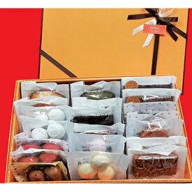 【ふるさと納税】焼き菓子おまかせ20個Aセット【1061481】