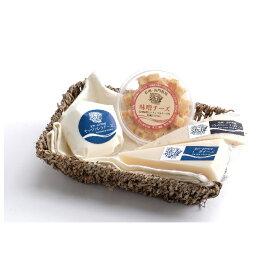 【ふるさと納税】長門牧場チーズセット 【乳製品・チーズ】