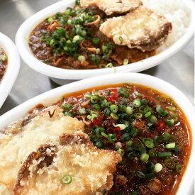 【ふるさと納税】ひまわりカレー(冷凍) 【加工食品・惣菜・レトルト】