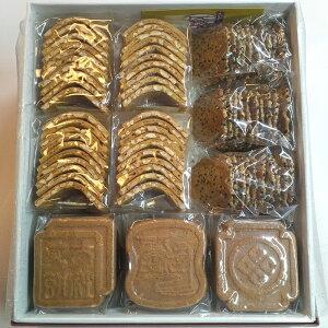 【ふるさと納税】010-001《銘菓》大社煎餅(たいしゃせんべい)詰め合わせ 1箱