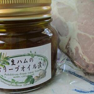 【ふるさと納税】八ヶ岳食工房 生ハムのオリーブオイル漬け&生食ベーコンセット 【お肉】