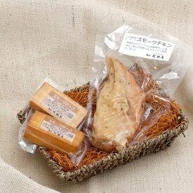 【ふるさと納税】【八ヶ岳の麓・原村 胡桃庵より】スモーク2種セット 【加工食品・お肉・燻製・乳製品・チーズ】