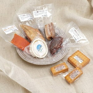 【ふるさと納税】【八ヶ岳の麓・原村 胡桃庵より】スモーク7種セット 【加工食品・お肉・魚貝類・乳製品・チーズ】