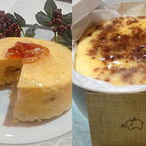 【ふるさと納税】長野チーズケーキ・市田柿チーズケーキセット 【チーズケーキ・お菓子・スイーツ】