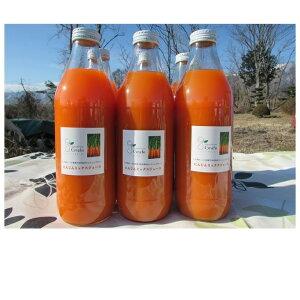 【ふるさと納税】にんじんジュース 1L 6本セット 【果汁飲料・野菜飲料・にんじんジュース・人参・ニンジンジュース】