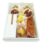【ふるさと納税】季節の和洋菓子詰め合わせ