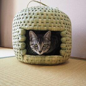 【ふるさと納税】猫つぐら ねこつぐら ねこちぐら ちぐら【わら細工】