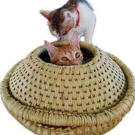 【ふるさと納税】猫なべ 猫つぐら ねこつぐら ねこちぐら ちぐら【わら細工】