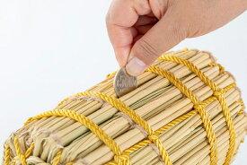 【ふるさと納税】米俵の貯金箱 10万円貯まる萬福俵【わら細工】