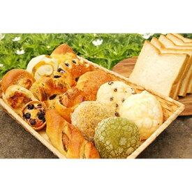 【ふるさと納税】5種類のメロンパンとおすすめパンのお楽しみセット【1044290】