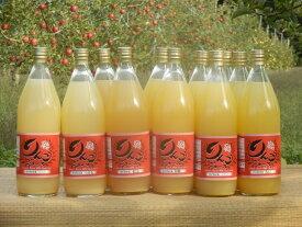 【ふるさと納税】「りんご屋すぎやま」のりんごジュース12本セット