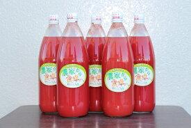 【ふるさと納税】贅沢なトマトジュース(1000ml)4本セット