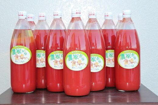 【ふるさと納税】贅沢なトマトジュース(1000ml)12本セット