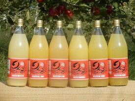 【ふるさと納税】「りんご屋すぎやま」のりんごジュース6本セット