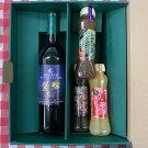 宮田ワイン「紫輝」と食ごころドレッシングセット