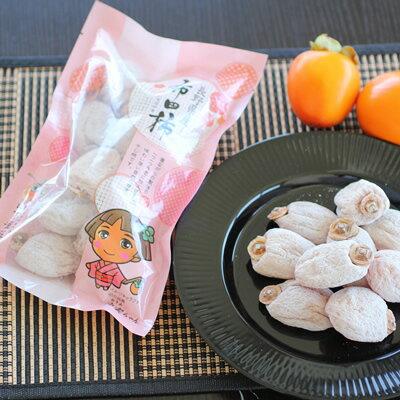 【ふるさと納税】南信州に伝わる伝統の味「市田柿」 500g×2袋 ※着日指定はできません。沖縄・離島への発送不可。※1月上旬〜3月上旬頃に順次発送予定