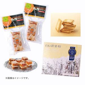 【ふるさと納税】市田柿ミルフィーユと白い針葉樹セット
