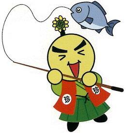 【ふるさと納税】平谷村漁業協同組合 年間遊漁券