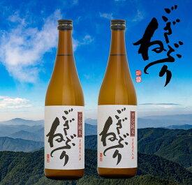 【ふるさと納税】ひらや純米酒ござねぶり(720ml×2本)