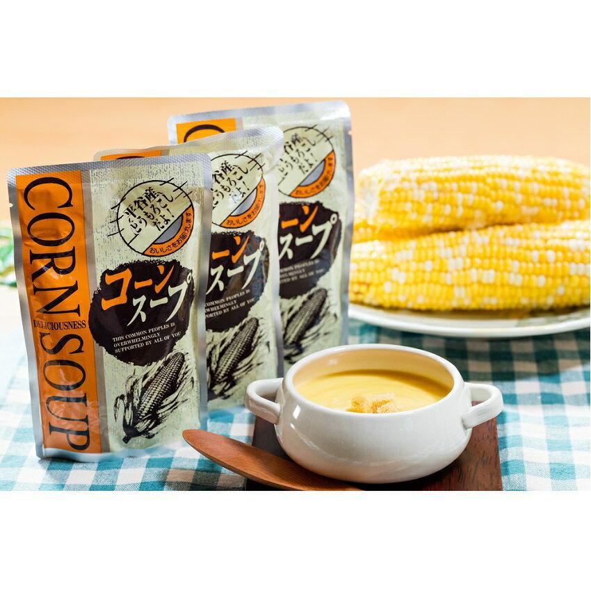 【ふるさと納税】平谷コーンスープ(10個)