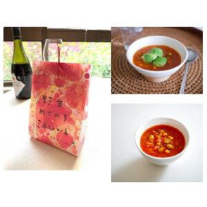 【ふるさと納税】 信州高原夏トマト 野生めざめるミネストローネ(180g×4袋)