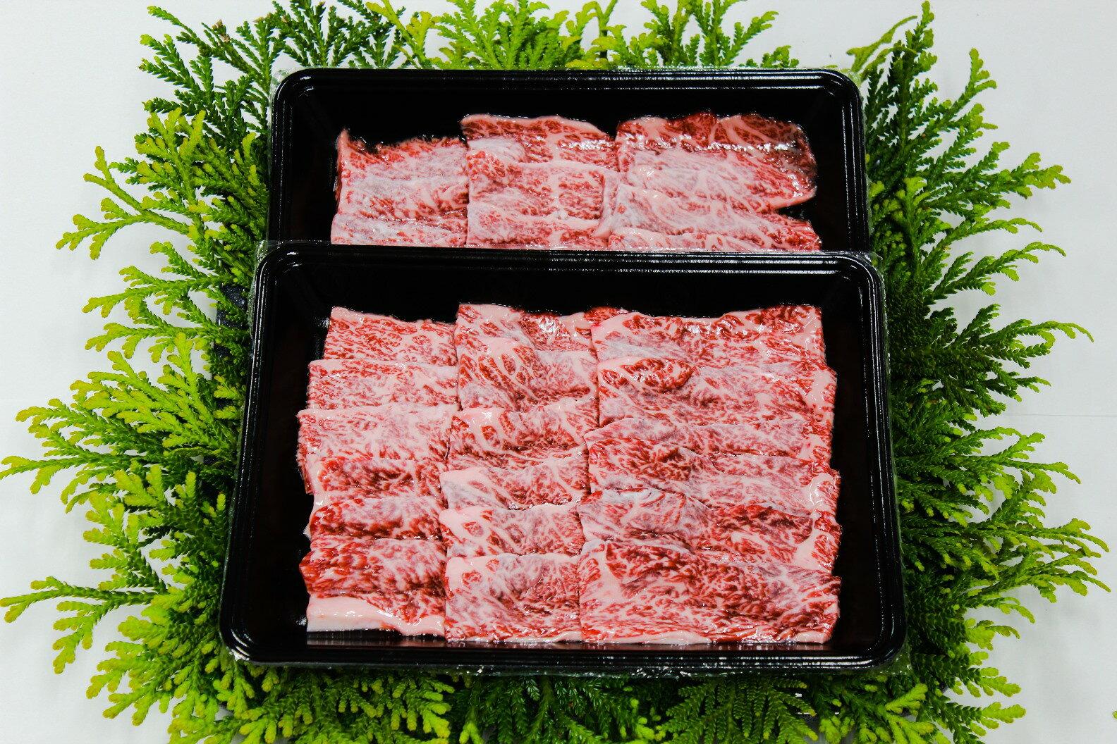 【ふるさと納税 長野】麻績産極上黒毛和牛バラ焼肉用 350g×2パック