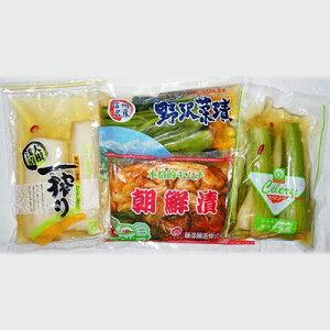 【ふるさと納税】山清路 漬物 セット 【発酵食品・漬物・つけ物・詰合せ・お漬物】