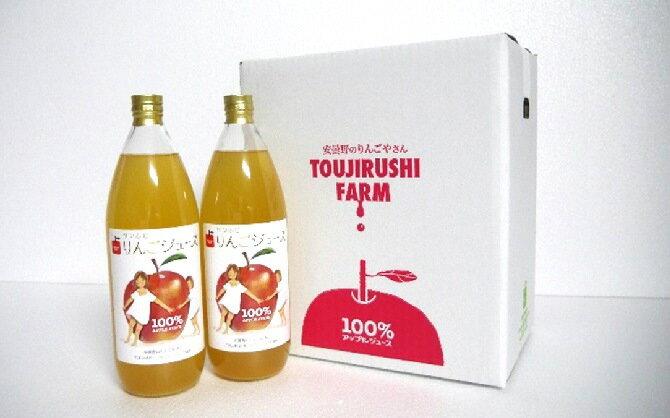 【ふるさと納税】100%ストレートりんごジュース(シナノスイート)6本入  【飲料類/果汁飲料/フルーツジュース】