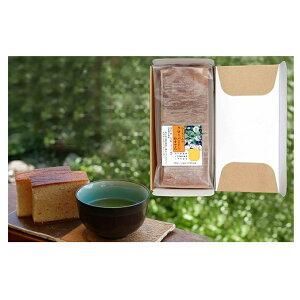 【ふるさと納税】クローバー蜂蜜かすてら 1本 【お菓子・おかし・スイーツ・カステラ】