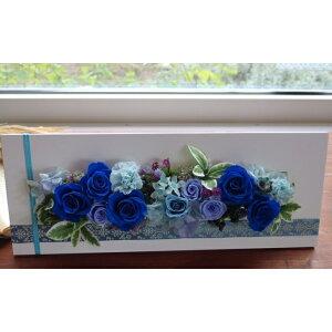 【ふるさと納税】神秘的な青いバラ フレームアレンジ 【植物・花束】