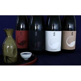 【ふるさと納税】宮坂醸造真澄フラッグシップ 4種720mlセット 【お酒・日本酒・純米吟醸酒・吟醸酒】
