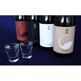 【ふるさと納税】宮坂醸造真澄フラッグシップ 4種1800mlセット 【お酒・日本酒・純米吟醸酒・吟醸酒】