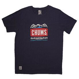 【ふるさと納税】B014-12 CHUMS×HAKUBAオリジナルTシャツ「HAKUBASANZAN」 メンズ ネイビー Lサイズ
