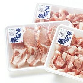 【ふるさと納税】B010-02 はくばの豚セット