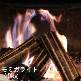 【ふるさと納税】A005-23 白馬そだち モミガライト(10kg)