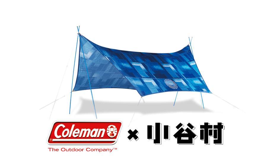 【ふるさと納税】コールマン IL XPヘキサタープ/MDX キャンプ アウトドア