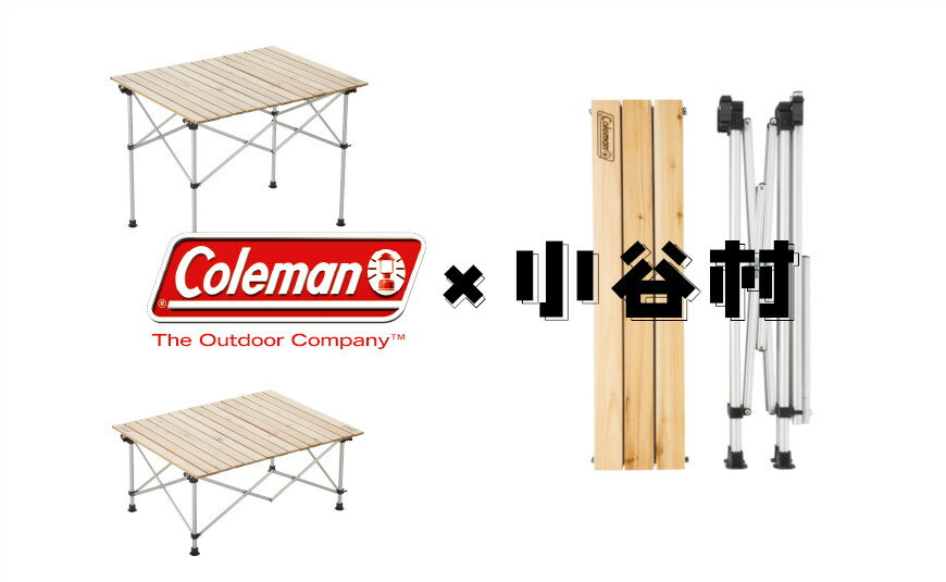 ふるさと納税【コールマン】ナチュラルウッドロールテーブル/90 キャンプ BBQ アウトドア