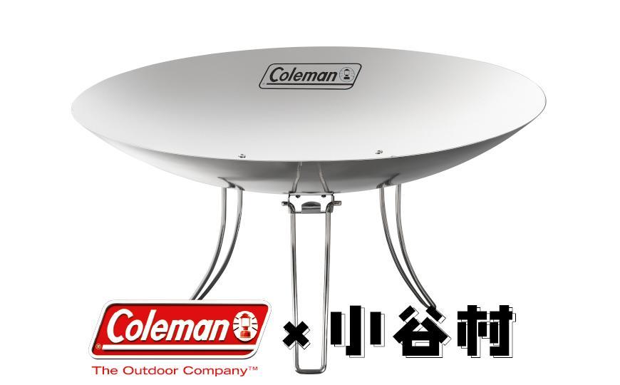 ふるさと納税【コールマン】 ファイアーディスク(TM) キャンプ BBQ アウトドア
