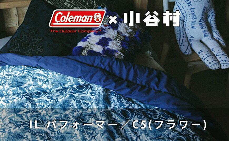 ふるさと納税【コールマン】 IL パフォーマー/C5 (ネイビー) キャンプ アウトドア 災害