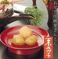 【ふるさと納税】桜井甘精堂おせち純栗かの子