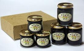 【ふるさと納税】ナツハゼジャムセット 里山からの甘酸っぱい贈り物 Mサイズ140g3本 Lサイズ240g3本