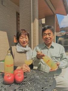 【ふるさと納税】801*信州小川村成就地区限定 サンふじリンゴ100%ジュース一釜(約80〜84本)!