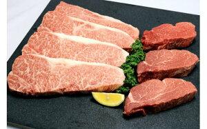 【ふるさと納税】A5飛騨牛『ヒレ(3枚)』と『サーロイン(厚切り4枚)』ステーキセット
