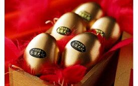 【ふるさと納税】【洞爺湖サミットで各国首脳が食された烏骨鶏卵を黄金色の味付け燻製卵にしました】常温保存「烏骨鶏ゴールデンエッグ10個セット」(味付燻製たまご)