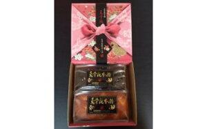 【ふるさと納税】烏骨鶏パウンドケーキ 2個セット(金箔ショコラ・甘栗)