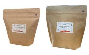 【ふるさと納税】超希少種コーヒー豆『エチオピア ゲイシャ』ゲシャビレッジ農園 2種セット