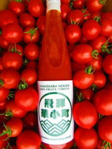 【ふるさと納税】糖度9度以上・超濃厚・完熟フルーツトマトジュース500ml×6本セット b504