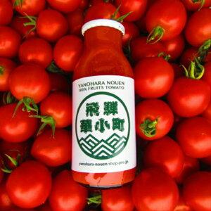【ふるさと納税】糖度9度以上・超濃厚・完熟フルーツトマトジュース 180ml×30本セット d504